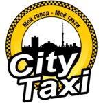Яндекс Такси. Подключение. Работа на авто компании