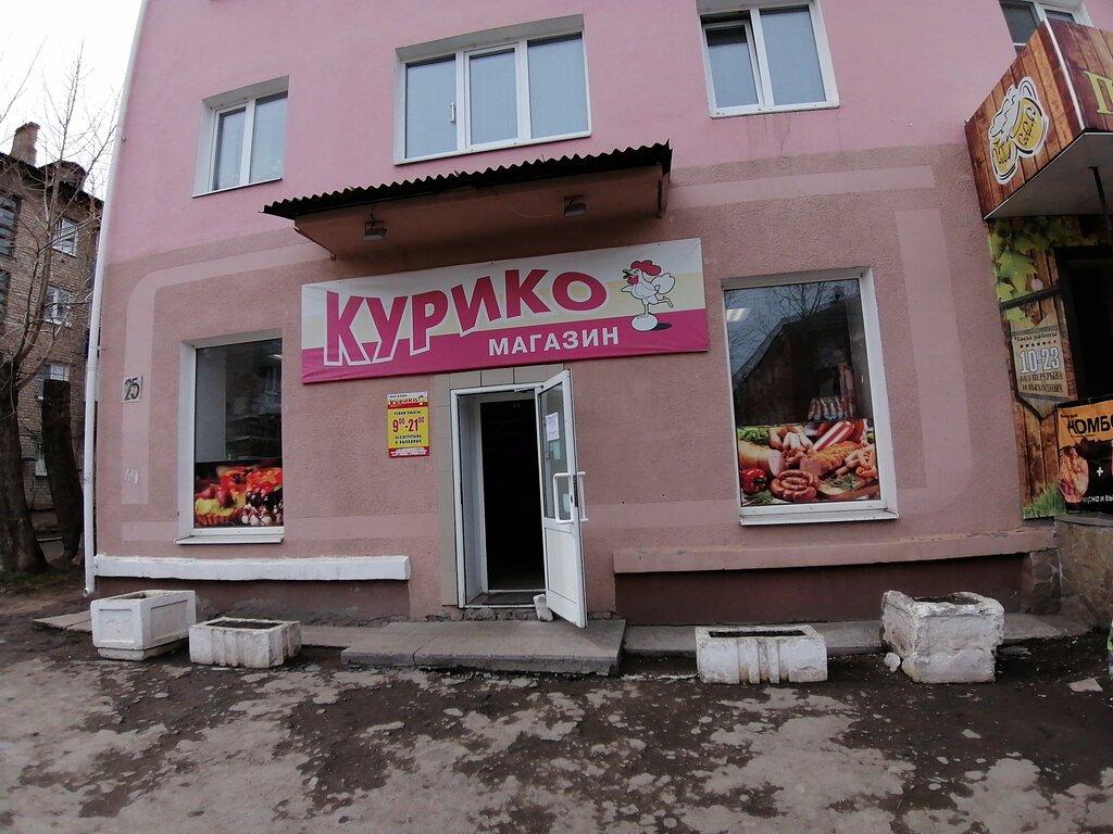 Г Алапаевск Магазины