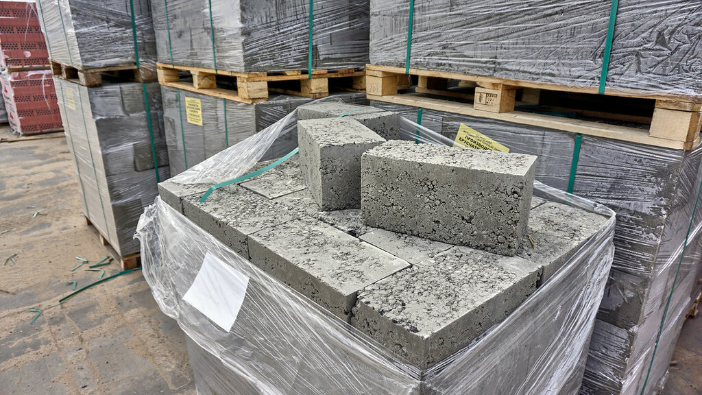 Отдел продаж бетона мел в цементном растворе