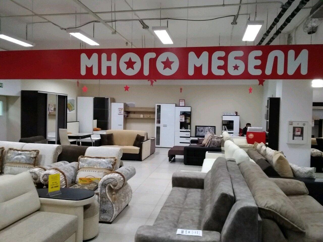 Мебель россии в картинках
