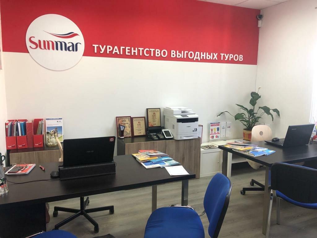 турагентство — Туристическое агентство Sunmar — Солнечногорск, фото №2