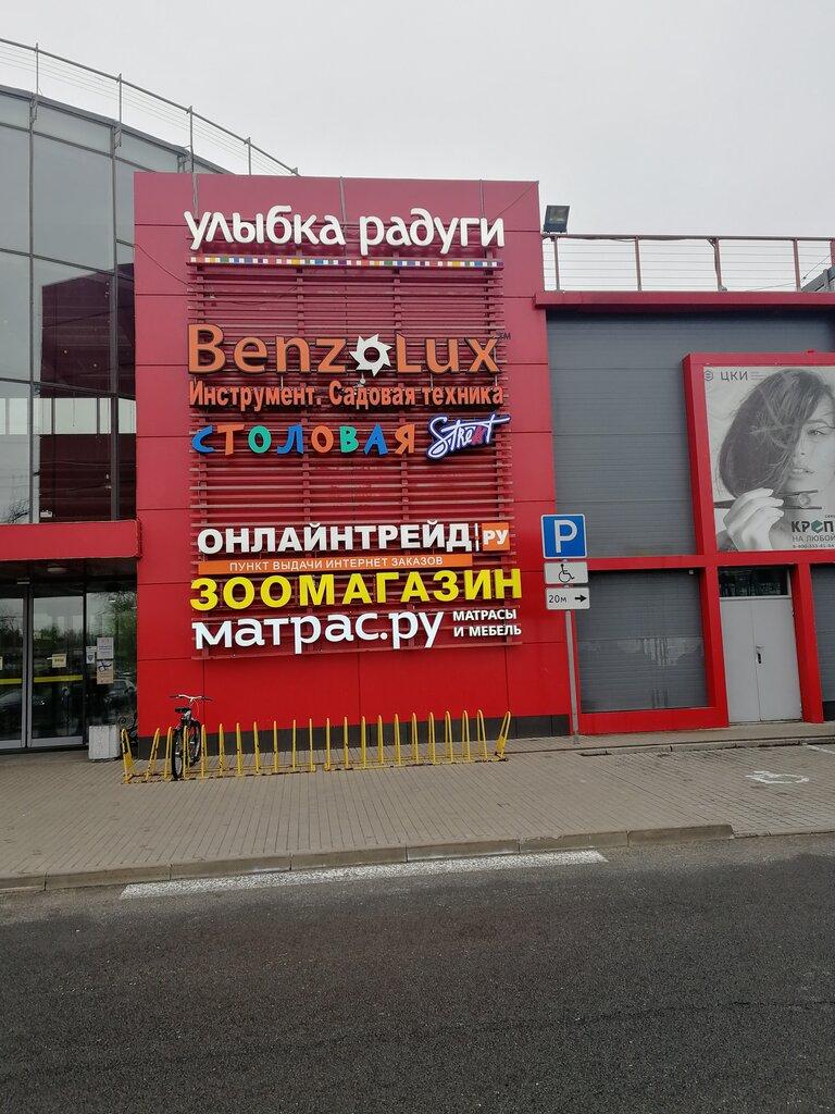 матрасы — Матрас.ру — Санкт-Петербург, фото №6