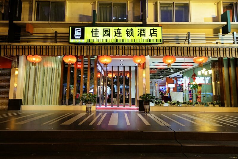 Garden Inn 4th Zhongshan Road Branch