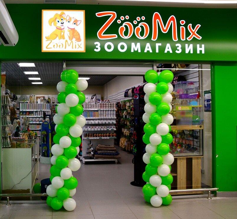 Зоомикс Воронеж Интернет Магазин