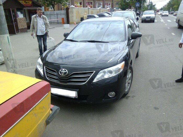 Такси Максим - фотография №3