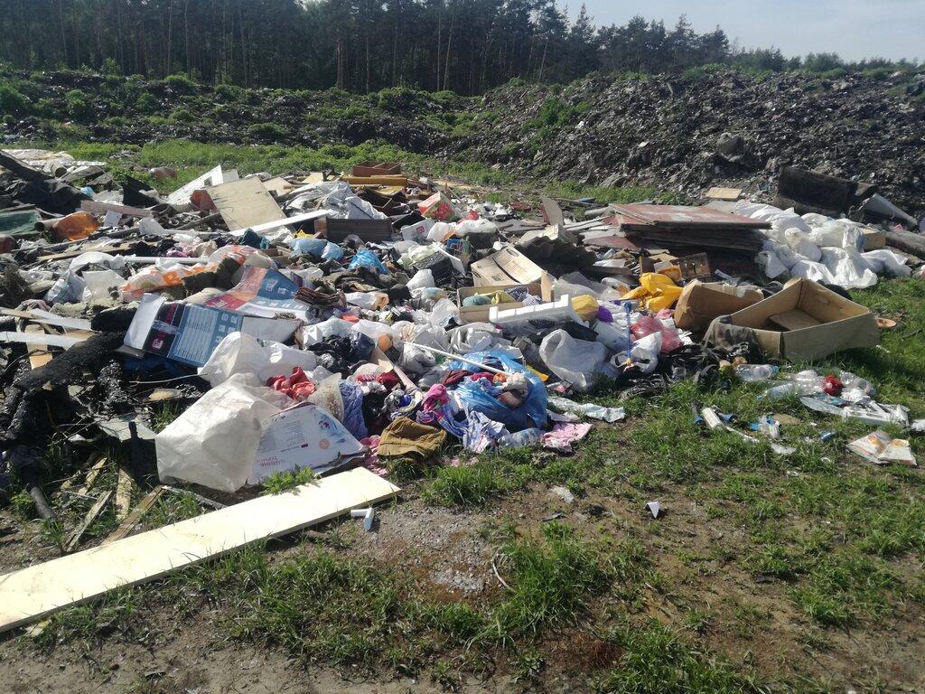 полигон отходов фото организациях