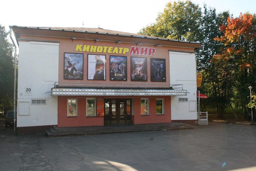 Кинотеатр мир обнинск