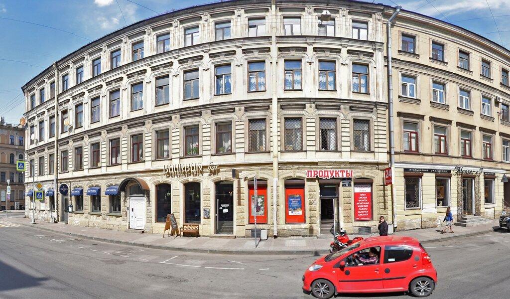 Панорама grocery store — Продуктовый магазин — Saint Petersburg, фото №1