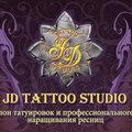 JDTattoo Studio, Услуги косметолога в Соцгороде-1