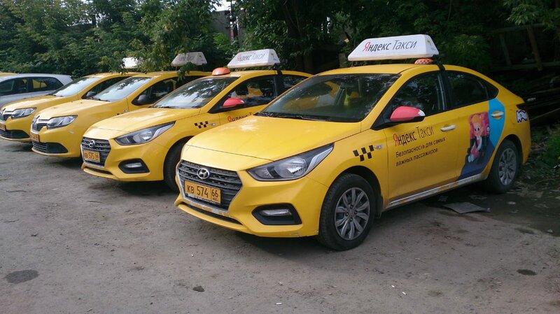 Первый таксомоторный парк - основная фотография