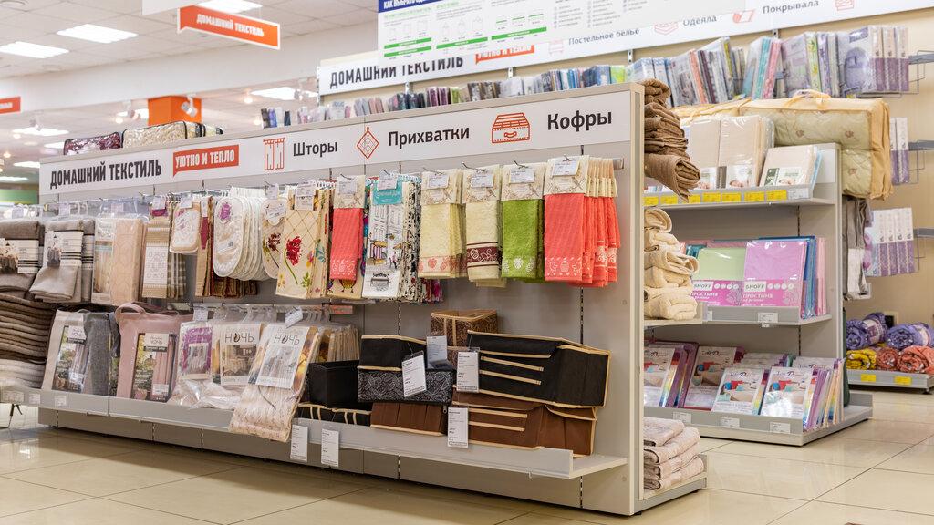 Калуга 1 Магазины
