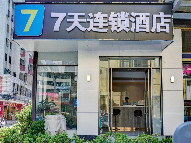 7 Days Inn Guangzhou Nansha Jinzhou Plaza Branch