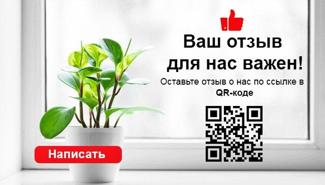 окна — Shatura-okna. ru, склад — Шатура, фото №2