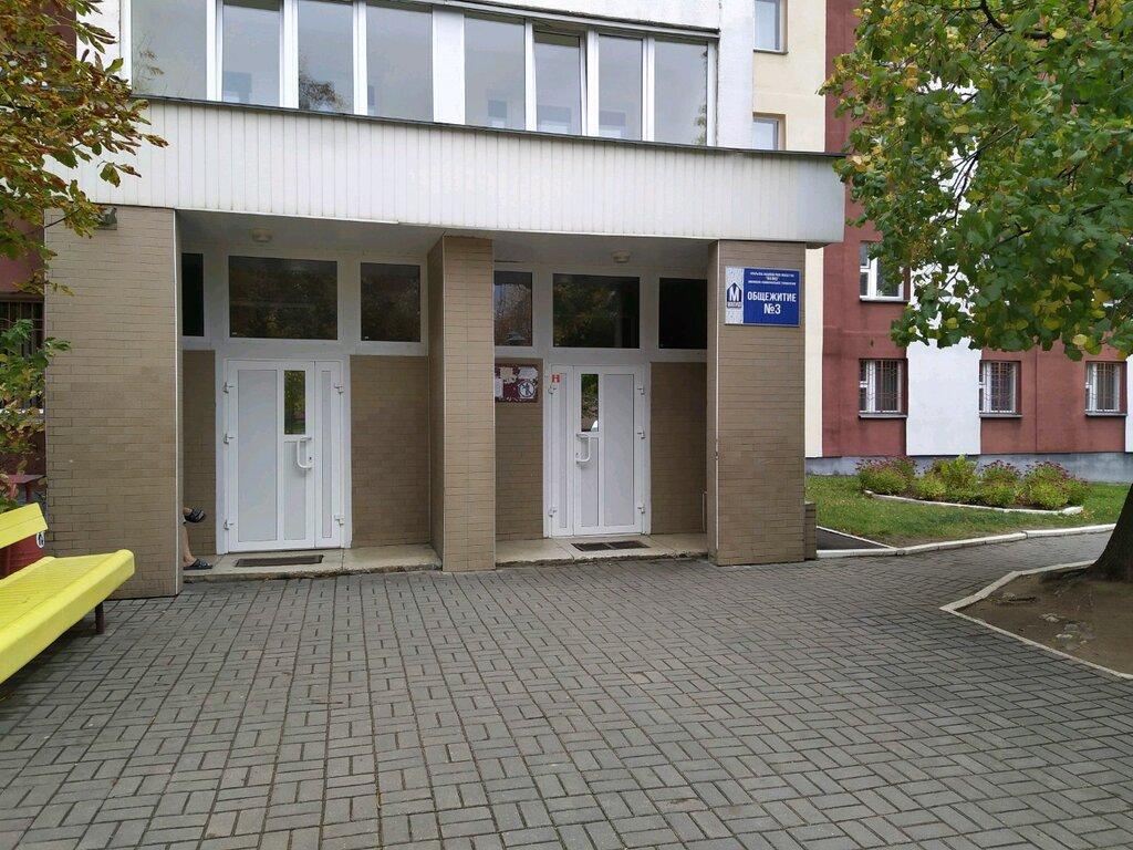 общежитие — Мапид — Минск, фото №1