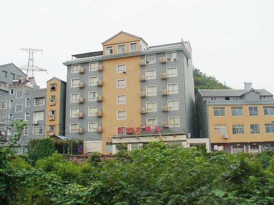 Wudang Moutain Sunny Hotel