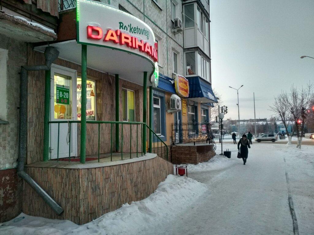 аптека — Аптека на Букетова — Петропавловск, фото №1