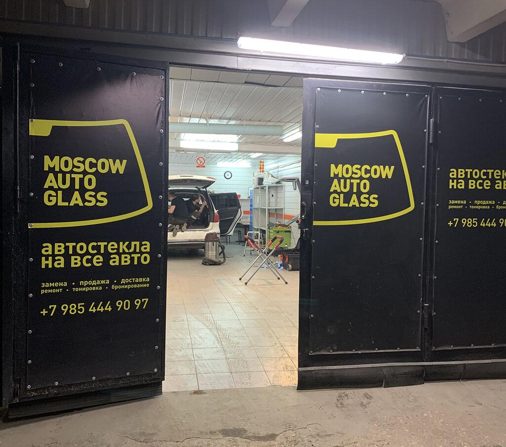 автостёкла — Moscowautoglass — Москва, фото №2