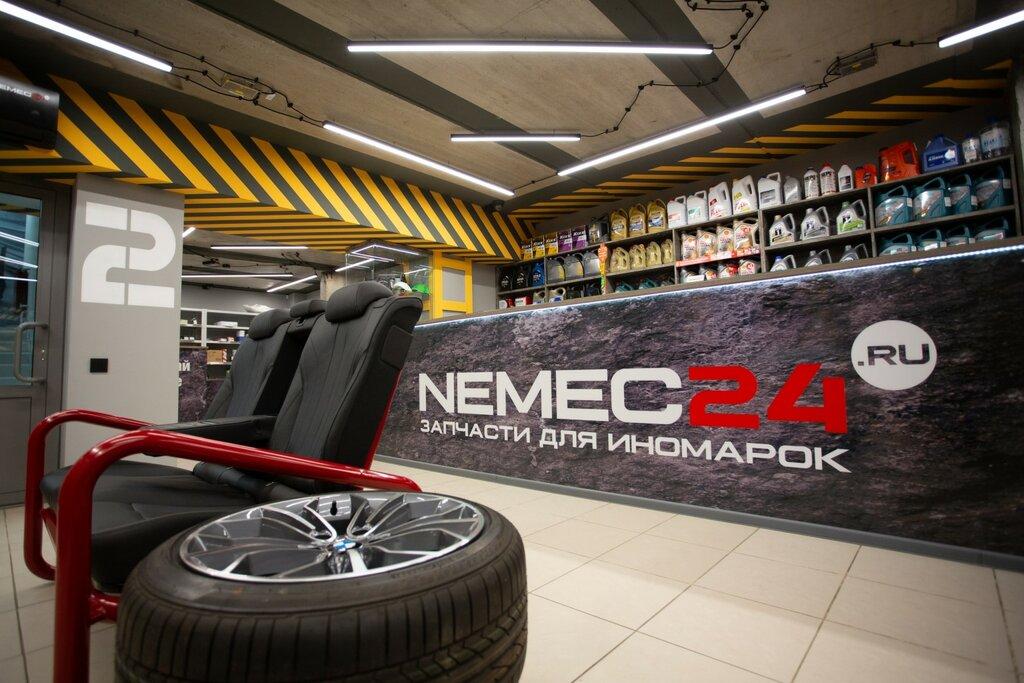auto parts and accessories store — Nemec24 — Chelyabinsk, photo 2