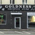 Goldness, Изделия ручной работы на заказ в Краснодаре
