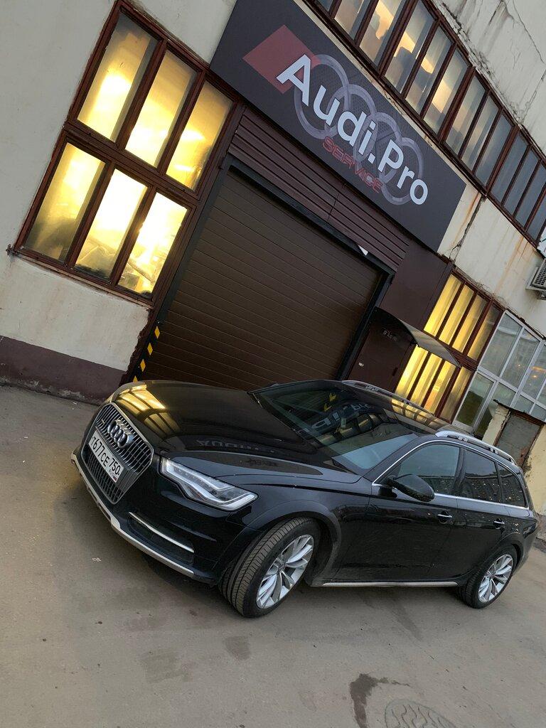 автосервис, автотехцентр — Audi.pro — Москва, фото №9