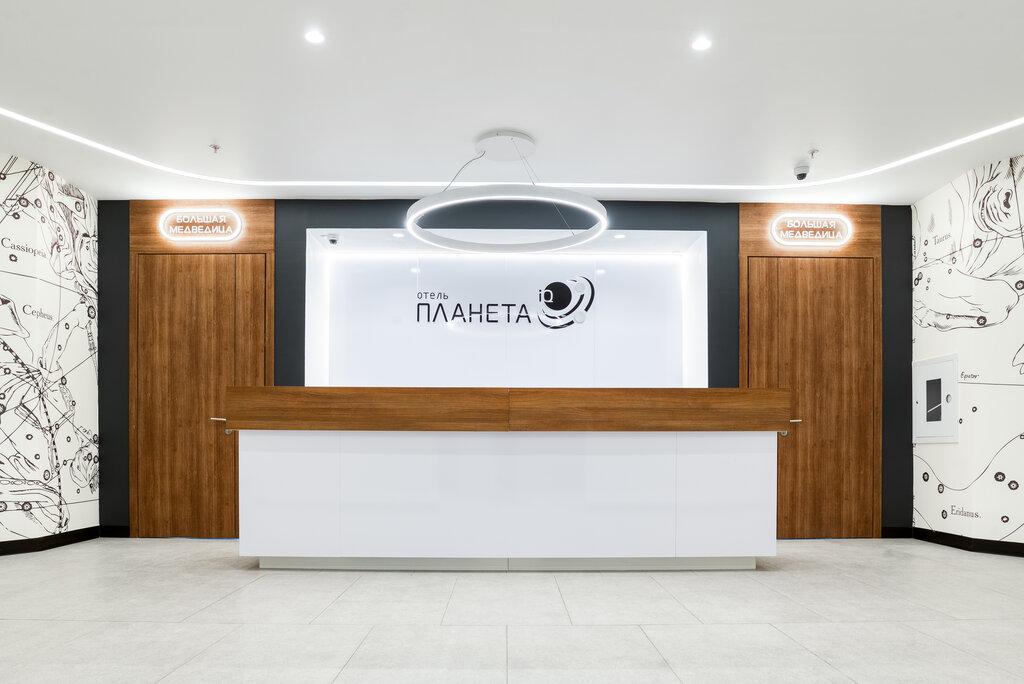 hotel — Planet IQ — Fryazino, photo 1