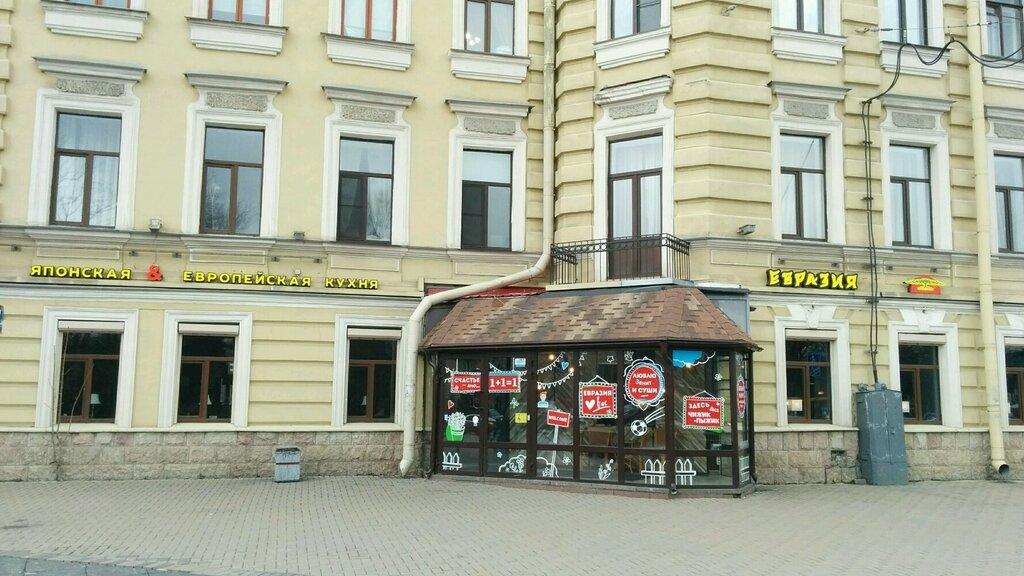 адреса ресторан евразия с фото санкт петербург что семнадцатилетняя присцилла