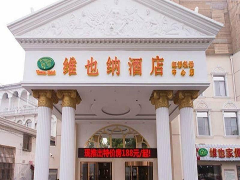 Vienna Shenzhen Exibition Center