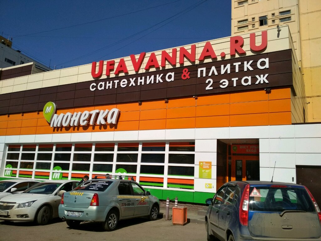 магазин сантехники — Уфаванна.ру — Уфа, фото №3