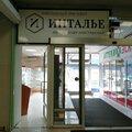 Инталье, Изделия ручной работы на заказ в Иркутске