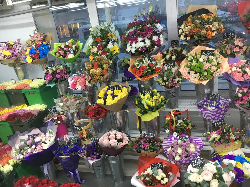 Оптовый магазин цветов нижний новгород, цветов город белебей