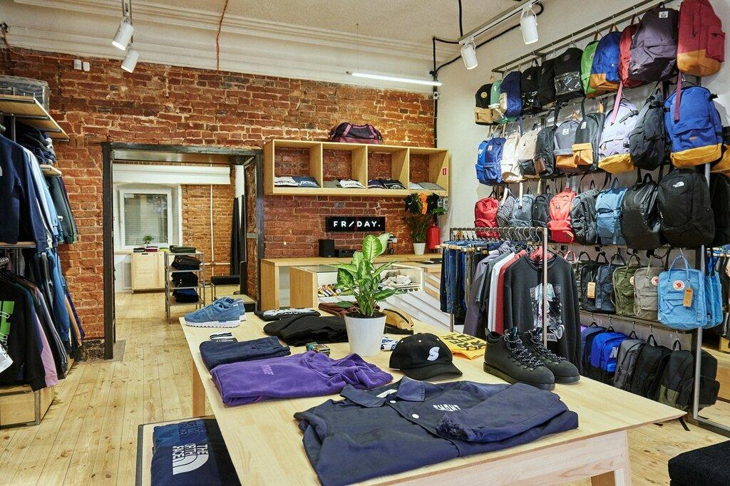 63cf6c0c2ae магазин одежды — Магазин одежды