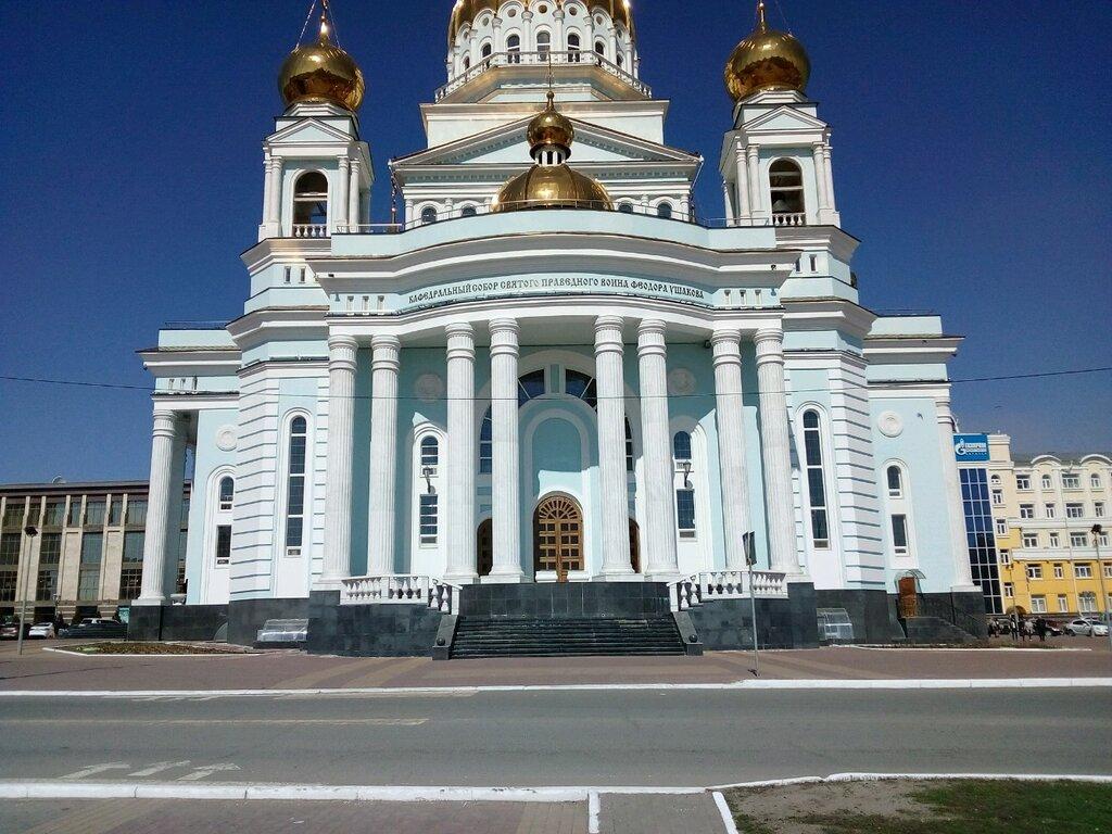 православный храм — Кафедральный собор Феодора Ушакова — Саранск, фото №3