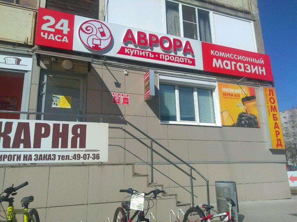 Авто ломбарды чебоксары ломбарды в москве адреса и телефоны