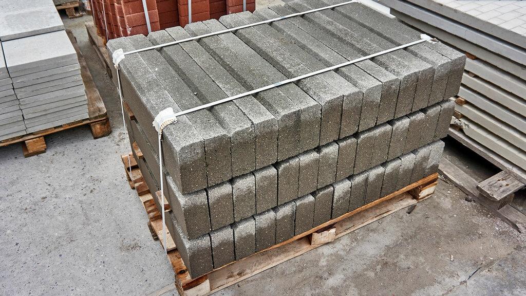 Отдел продаж бетона перевозки цемента в москве