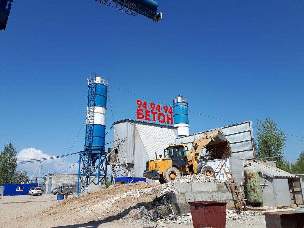 Завод бетона ульяновск купить диск алмазный по бетону 150 для штробореза