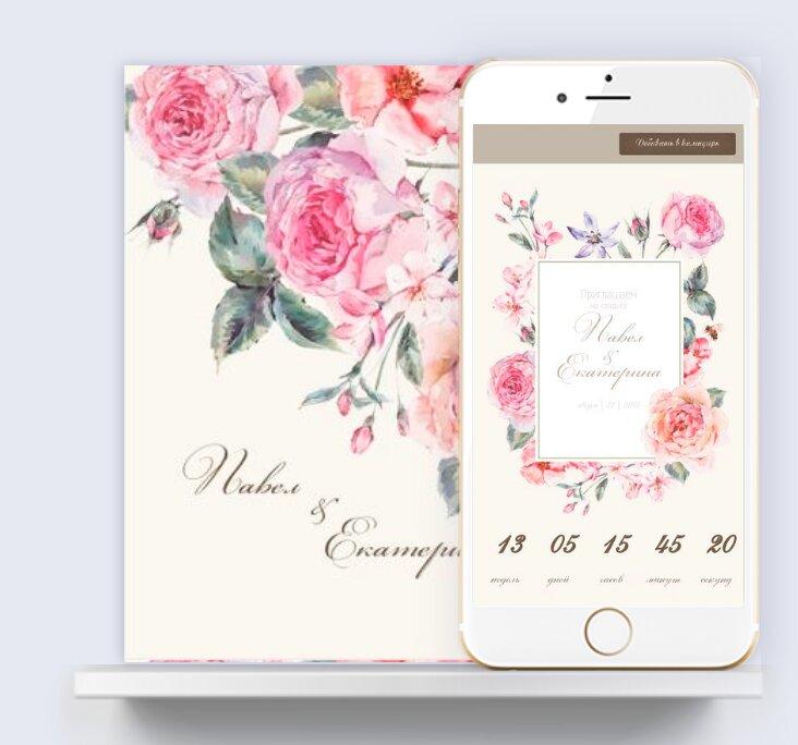 студия веб-дизайна — WeddingPost.ru — Санкт-Петербург, фото №2