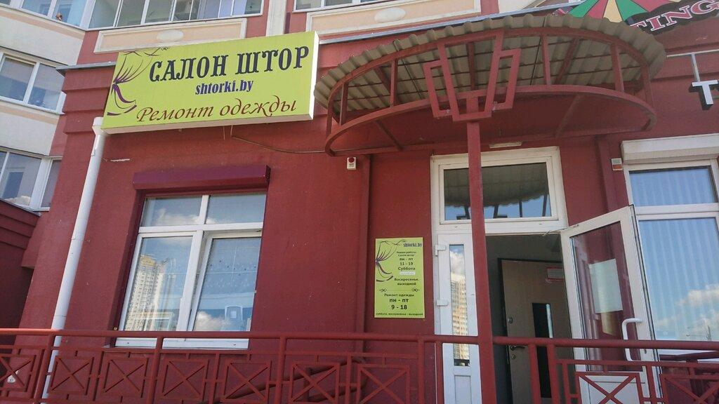 шторы, карнизы — Шторки Бай — Минск, фото №2