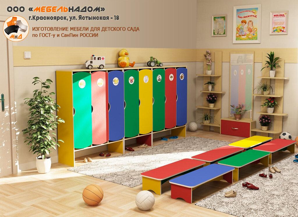 детская мебель — Мебельнадом — Красноярск, фото №3