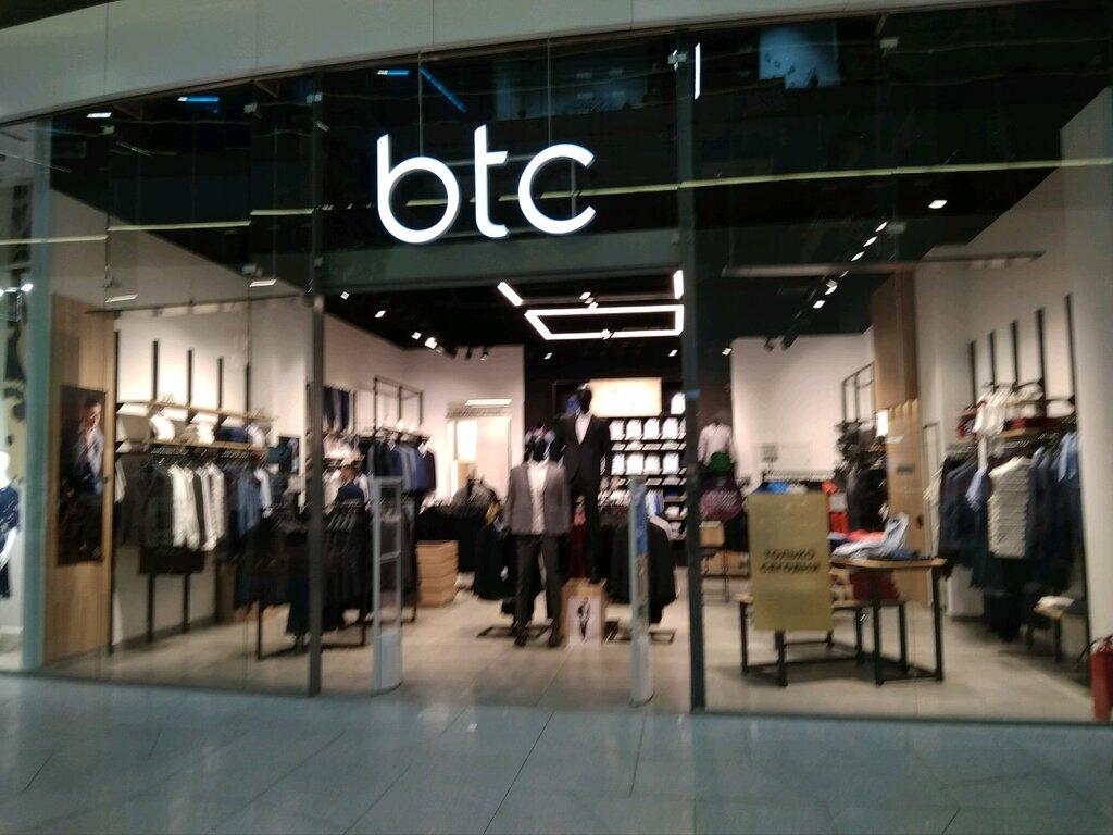 magazinul btc)