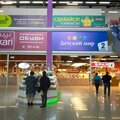 Ninel, Уборка и помощь по хозяйству в Чайковском