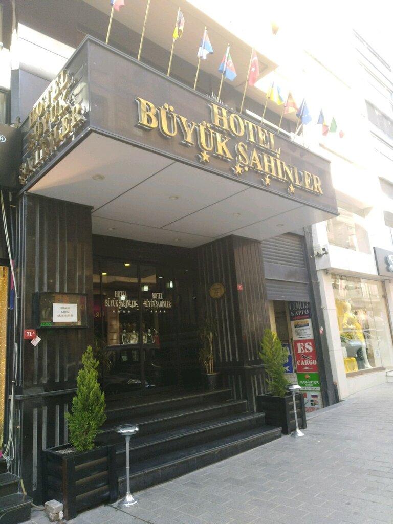otel — Hotel Büyük Şahinler — Fatih, foto №%ccount%