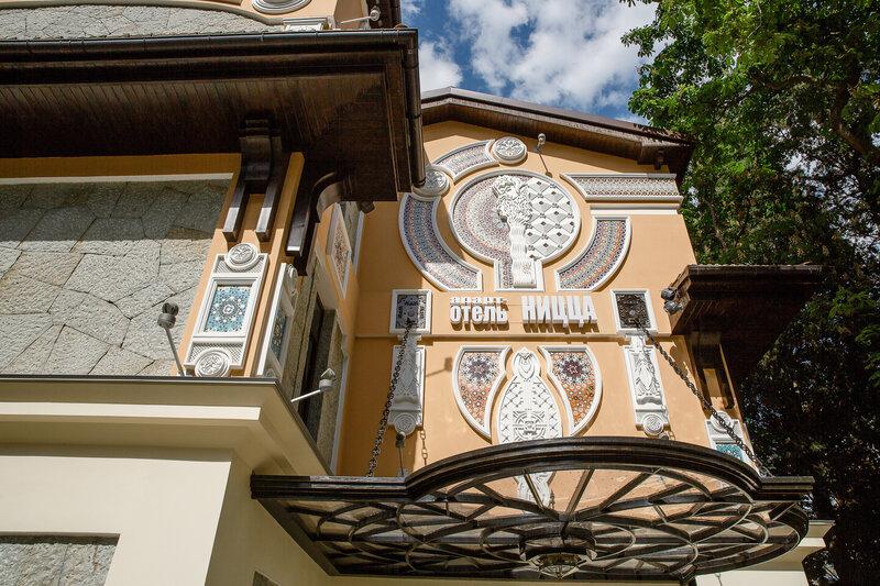 Апарт-отель Ницца