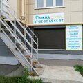 Окна сервис, Остекление балконов и лоджий в Городском округе Тверь