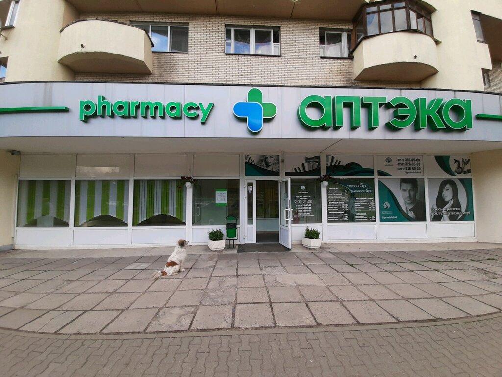аптека — Белфармация аптека № 74 пятой категории — Минск, фото №2