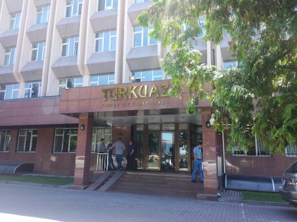 Turkuaz group of companies, foodstuffs wholesale, Kazakhstan