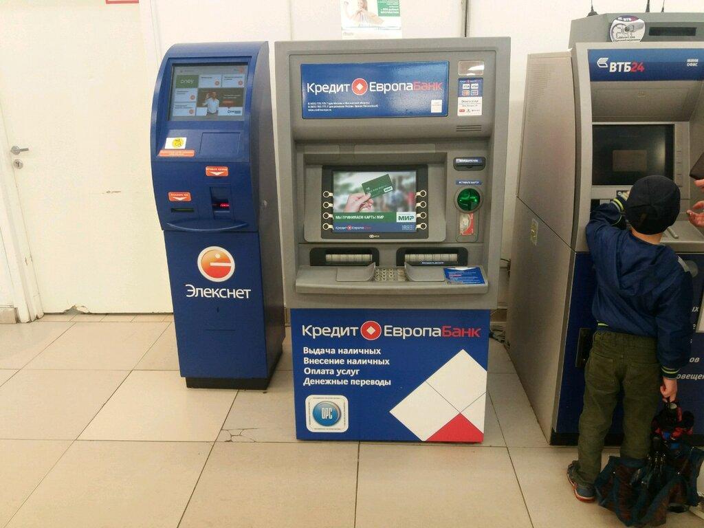 кредит европа банк банкоматы на карте