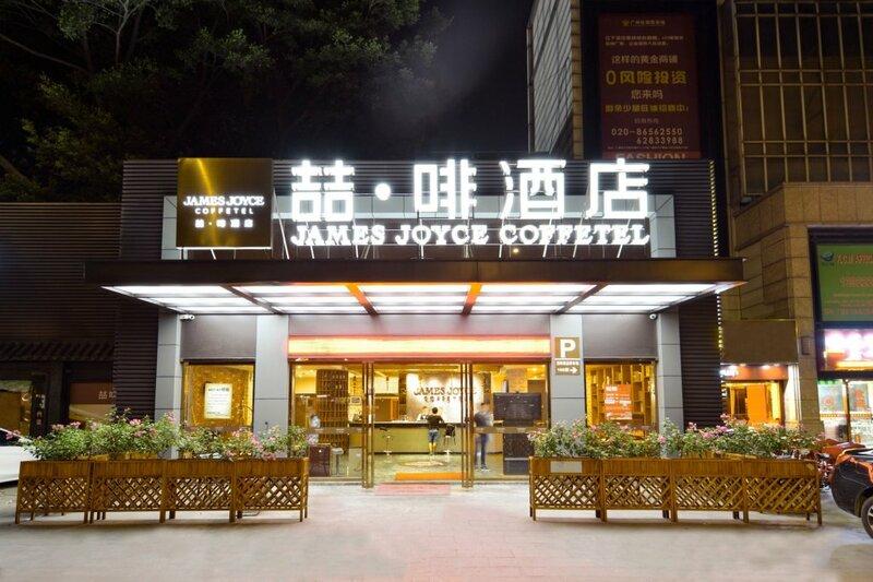 James Joyce Coffetel Guangzhou Sanyuanli Metro Branch