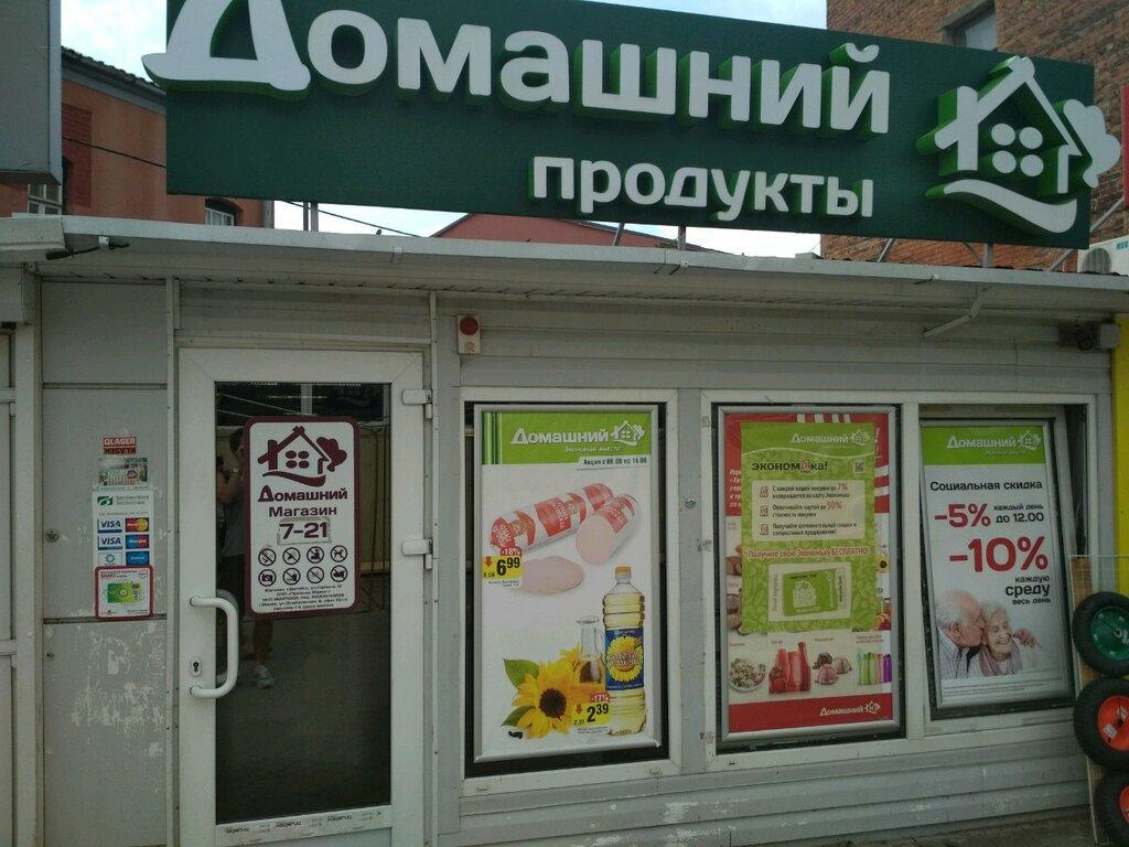 магазин продуктов — Домашний — Витебск, фото №2