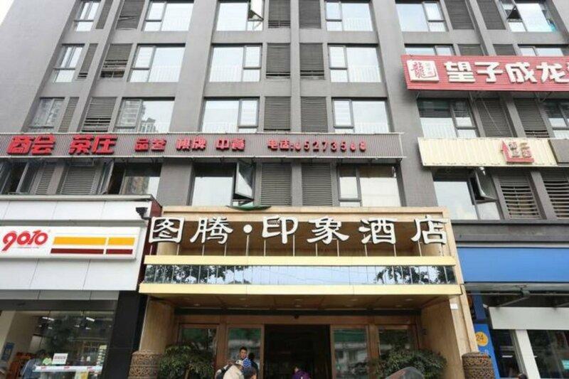 Tuteng Impression Hotel Tiyuan Branch