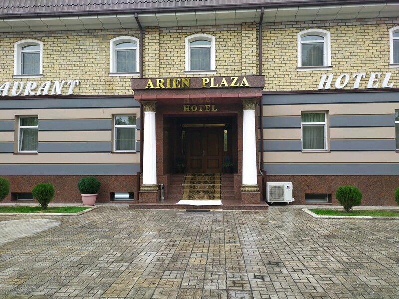 Arien Plaza